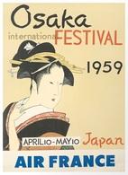 @@@ MAGNET - Osaka International Festival 1959 - Publicitaires