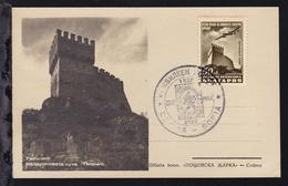 Tag Der Briefmarke 1948 Auf Maximum-Karte - Bulgarien