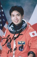 MAKMARKA SPACE RUSSIA 2018.11.19 K.VAKATA JAPAN STS-72, 92, 119/127 SOYUZ TMA-11M AUTOGRAPH 1 FOTO (10Х15) - Autógrafos