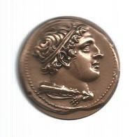 Les Monnaies Romaines,Trésor Du Patrimoine , Reproduction,  ROMULUS, Frais Fr 2.55e - Römische Münzen