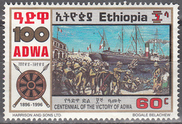 ETHIOPIA    SCOTT NO.   1419      USED      YEAR  1996 - Ethiopie
