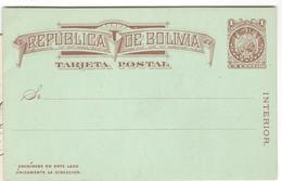 15485 - Entier - Bolivia