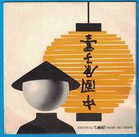 DISQUE 33 TOURS  PUBLICITAIRE FESTIVAL BIC NOIR DE CHINE SACHAT DISTEL HENRI TISOT N° 09545 - Formats Spéciaux