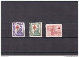 España Nº 1008 Al 1010 - 1931-Hoy: 2ª República - ... Juan Carlos I