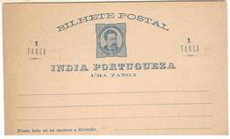 15506 - Entier - Inde Portugaise