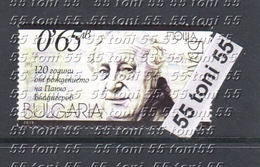 2019 120 Years Since The Birth Of Pancho Vladigerov – Composer 1v.-MNH  Bulgaria / Bulgarie - Música