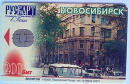 Novosibirsk  200  Units  Old Building - Russia