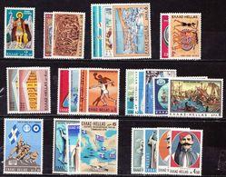 GREECE 1969 Complete All Sets MNH Vl. 1061 / 1087 - Griekenland