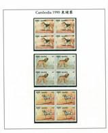 Cambodia 1990 Dog Chien 4 Block MNH 7V - Cambodge