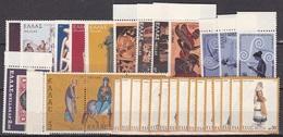 GREECE 1974 Complete All Sets MNH Vl. 1229 / 1259 - Griekenland