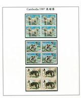 Cambodia 1987 Dog Chien 4 Block MNH 7V - Cambodge