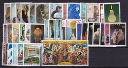 GREECE 1980 Complete All Sets MNH Vl. 1467 / 1505 - Griekenland