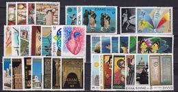 GREECE 1981 Complete All Sets MNH Vl. 1506 / 1539 - Griekenland