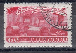 USSR 1948 - Fuenfjahresplans Im Maschinenbau, Mi-Nr. 1266, Used - 1923-1991 UdSSR