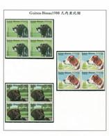 Guinea Bissau 1988 Dog Chien 4 Block MNH 7V - Guinée-Bissau