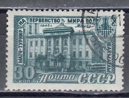 USSR 1948 - Schach-WM, Mi-Nr. 1292, Used - 1923-1991 UdSSR