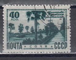 USSR 1949 - Kurorte, Mi-Nr. 1301, Used - 1923-1991 UdSSR