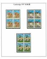 Cambodia 1997 Dog Chien 4 Block MNH 6V - Cambodge