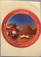 EGYPT - Label Of LA VACHE Qui Rit  Sticker - Autres