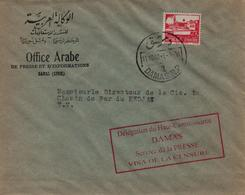 ENVELOPPE  SYRIE DAMAS 1940 PROTECTORAT FRANCAIS POSTE LEVANT CACHET VISA CENSURE HAUT COMMISSARIAT - Syrie