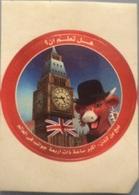 EGYPT - Label Of LA VACHE Qui Rit  Sticker - Otras Colecciones