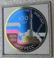 249 Soviet Russian Pin. Space Plant Progress 100 Anniversary - Space