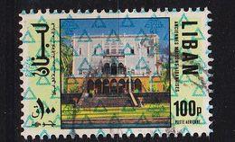 LIBANON LEBANON LIBAN [1978] MiNr 1279 ( O/used ) - Libanon