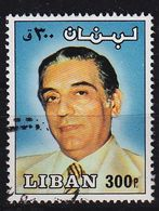 LIBANON LEBANON LIBAN [1981] MiNr 1301 ( O/used ) - Libanon
