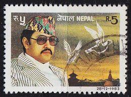 NEPAL [1983] MiNr 0434 ( O/used ) - Nepal