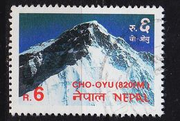 NEPAL [1983] MiNr 0437 ( O/used ) Landschaft - Nepal