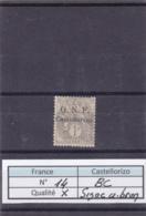 France - Castellorizo - 1920 - Surch ONF - N°14* - Signé A.Brun - Issu HA Behr VO 21/2616 - Timbre Levant Français - Castellorizo (1920)