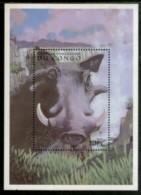 Congo Zaire 2000 Warthog Wildlife Animal Fauna Sc 1516 M/s MNH # 13405 - Democratic Republic Of Congo (1997 - ...)
