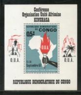 Congo 1967 OUA Map Hand Torch Sc 599 M/s MNH # 13562 - Congo - Brazzaville