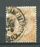 Belgien Nr.57        O  Used       (916) - 1869-1883 Leopold II.