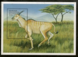 Congo Zaire 2000 Common Eland Wildlife Animal Fauna Sc 1514 M/s MNH # 13572 - Democratic Republic Of Congo (1997 - ...)