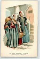 52804769 - Bethlehem - Israel