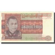 Billet, Birmanie, 25 Kyats, Undated (1972), KM:59, SUP+ - Myanmar