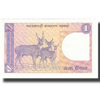 Billet, Bangladesh, 1 Taka, Undated (1982), Undated (1982), KM:6Bc, SUP - Bangladesh
