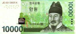 SOUTH KOREA 10000 WON ND (2007) P-56a UNC [KR252a] - Korea, Zuid