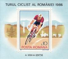 ROMANIA 4298,unused - Cyclisme