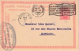 """ENTIER BELGIË Nr. 56 """"BRUXELLES 29.IX.1920"""" Met Privaatopdruk / Repiquage """"CHARBONS EN GROS / CABUY-STEYAERT BRUXELLES"""" - Stamped Stationery"""