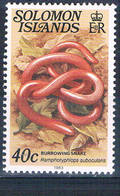 Solomon Islands 408A MNH Burrowing Snake 1979 CV 1.50 (S0994) - Solomon Islands (1978-...)