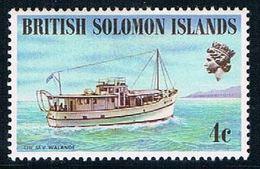 Solomon Islands 285 MNH Motor Vessel 1975 (S1000) - Solomon Islands (1978-...)