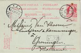 "ENTIER BELGIË Nr. 35 ""GHEEL 26 AOUT 1908"" Met Privaatopdruk / Repiquage ""SOLVAY & Cie / BAELEN-WEZEL"""" - Stamped Stationery"