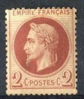 FRANCE ( POSTE ) Y&T  N°  26  TIMBRE  NEUF  AVEC  TRACE  DE  CHARNIERE , GOMME D ORIGINE   . - 1862 Napoleon III