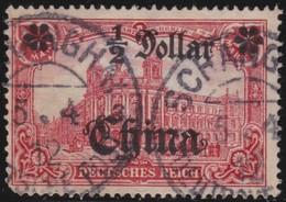 Deutsch  China    .     Michel  44     .    O     .      Gebraucht - Bureau: Chine