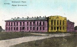 (Ukraine) KOWEL Gimnazium Maner , Oblitéré PK Et SB MCKRJR250 En 1916 - Ukraine