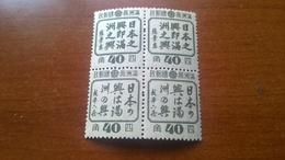 Manchukuo China 1943 Friendship Between The Peoples Of Manchuria And Japan - 1932-45 Manchuria (Manchukuo)