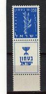 ISRAEL - Y&T N° 118** - Au Profit De La Défense Nationale - Israel