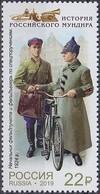 2019 RUSSIE Russia  ** MNH Vélo Cycliste Cyclisme Bicycle Cycling Fahrrad Radfahrer Bicicleta Ciclista Ciclismo [ee30] - Cyclisme